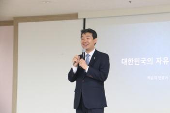 [중,고]진로특강-백승재변호사 첨부이미지