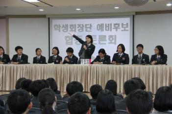 [中] 2018학년도 학생회장 선거 첨부이미지