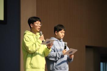 [중]중학교 신입생 오리엔테이션 첨부이미지