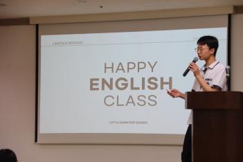 [고]영어수업시연 대회 첨부이미지