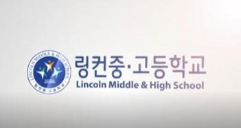 고등학교 신입생 입학설명회 (녹화영상)의 미리보기 이미지