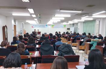 2018 2차 대토론회(2018.11.30) 첨부이미지
