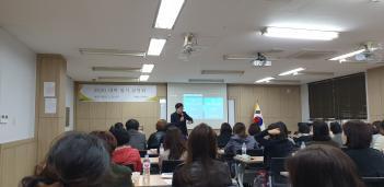 2019년 3월 29일 입시설명회 사진 첨부이미지