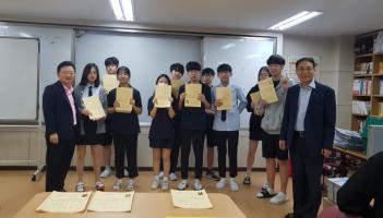 2019학년도 2학기 학급자치회 임원 당선증 ... 첨부이미지