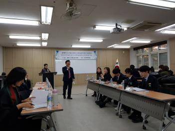 2019학년도 제2차 교육공동체 대토론회 첨부이미지