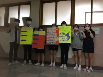 양성평등 통일교육주간 캠페인 활동 첨부이미지