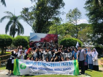 2019학년도 말레이시아 국제교류 첨부이미지