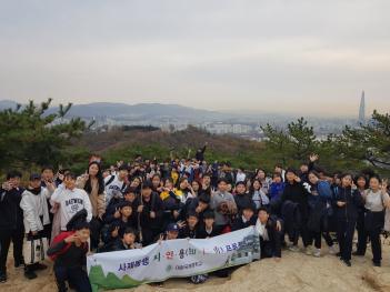 2019학년도 사제동행 지인용 아차산 산행의 미리보기 이미지