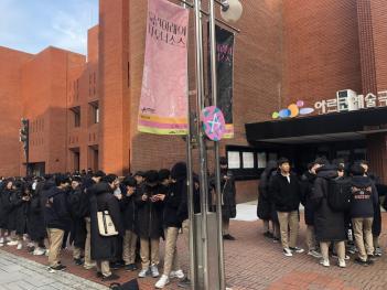 2019학년도 1학년 진로문화체험 연극관람의 미리보기 이미지