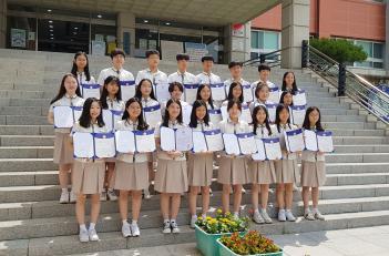 2020학년도 지·인·용, 삼성이건희 회장 장... 첨부이미지