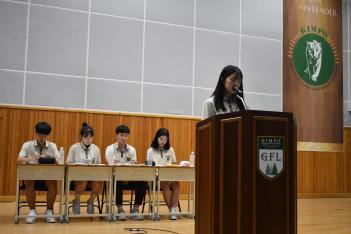 2019.07.17.(수) 총학생회장단 후보자 합동... 첨부이미지