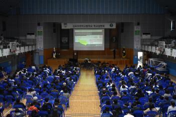 2019.10.26.(토) 학교설명회 첨부이미지