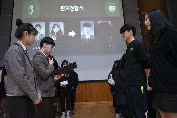 2019.11.11.(월) 수능응원행사 첨부이미지