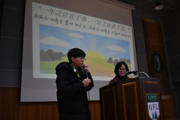 2019.11.25.(월) 전체 조회(중국어원어민선... 첨부이미지
