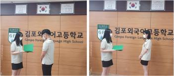 2021.9.6.(월) 총학생회장 당선증 및 학급자... 첨부이미지