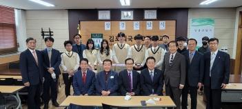 2021.10.18.(월) 한국국제기드온협회 성경책... 첨부이미지