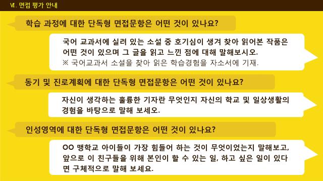 2019 부천시 지역 설명회(20180920).png