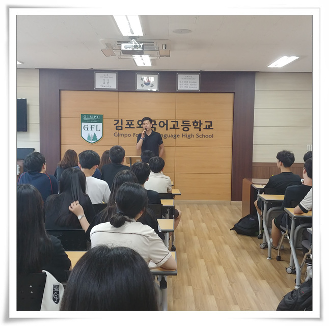 2019.06.05.(수) 졸업생 특강 첨부이미지